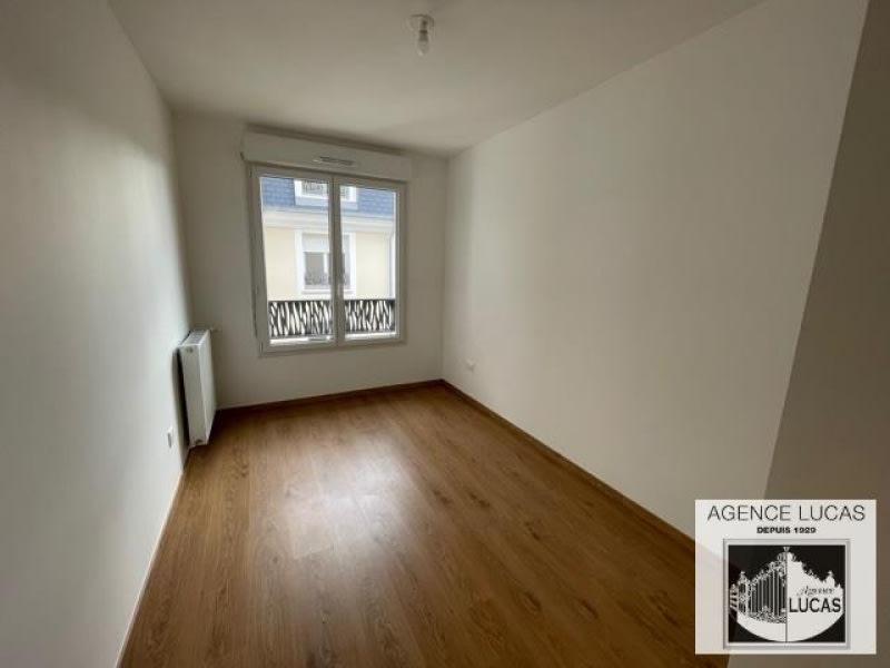 Location appartement Chilly mazarin 990€ CC - Photo 6