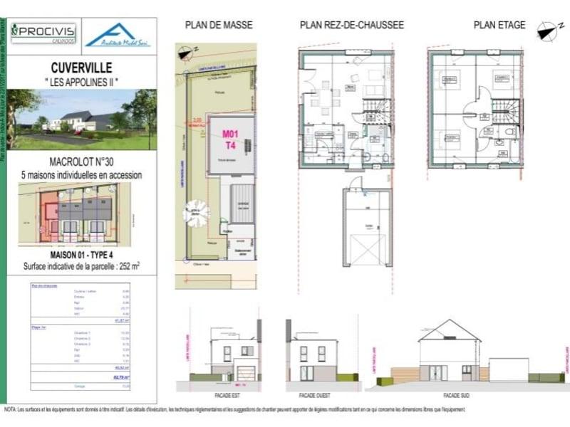 Vente maison / villa Caen 225000€ - Photo 1