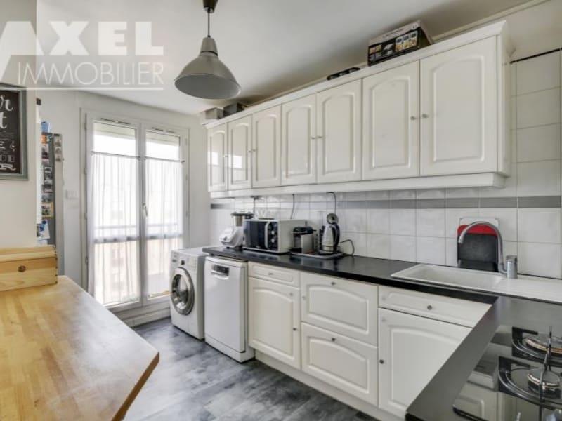 Sale apartment Bois d arcy 183750€ - Picture 4
