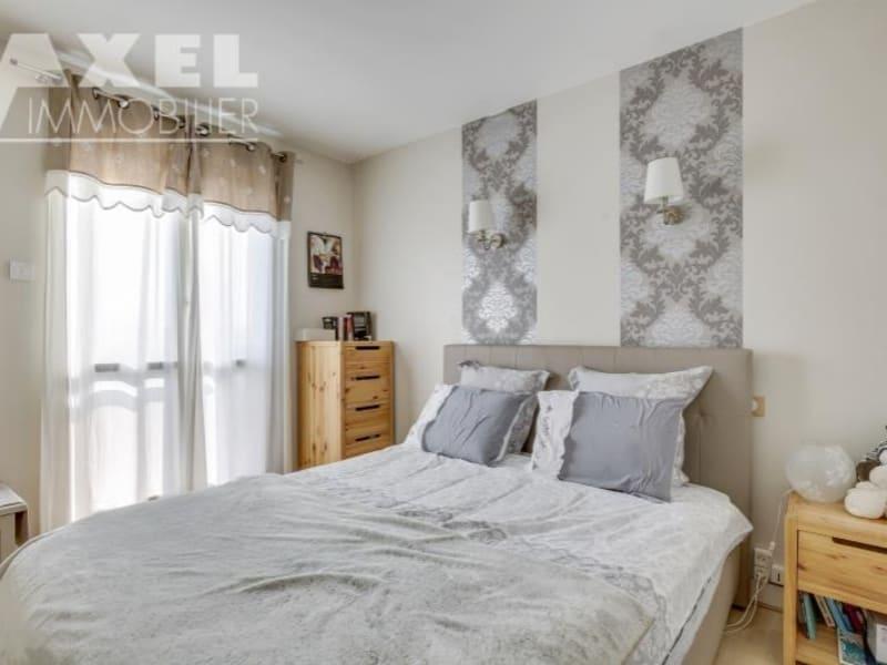 Sale apartment Bois d arcy 183750€ - Picture 6