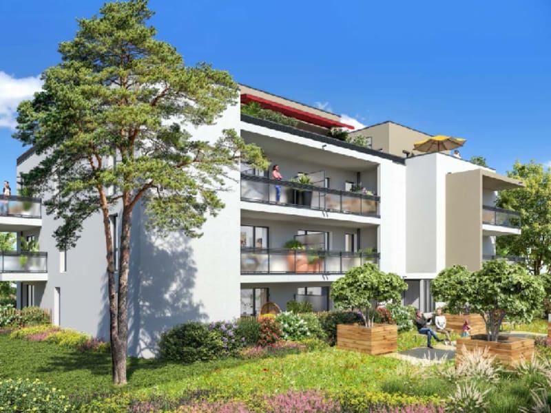 Sale apartment Caluire et cuire 361000€ - Picture 1