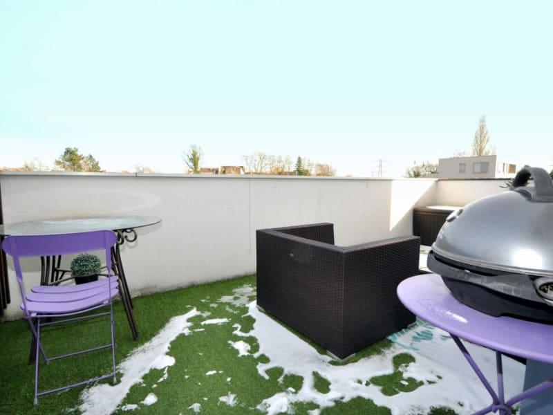 Vente appartement Palaiseau 399000€ - Photo 14