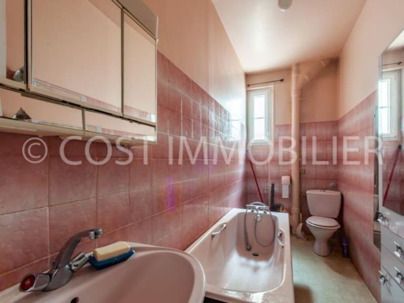 Vente appartement Asnieres sur seine 407000€ - Photo 6