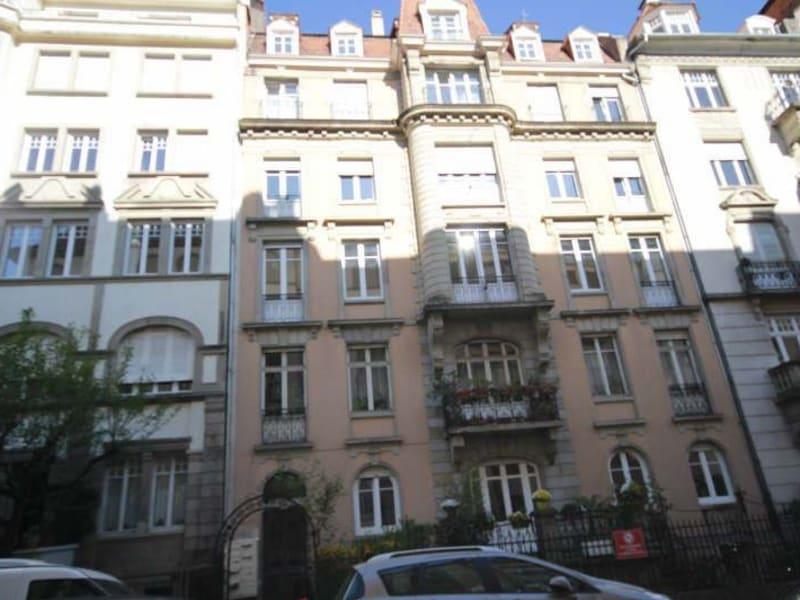 Location appartement Strasbourg 1500€ CC - Photo 2