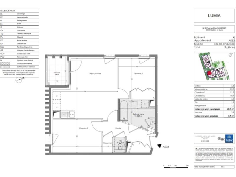 Sale apartment Caluire et cuire 344000€ - Picture 3