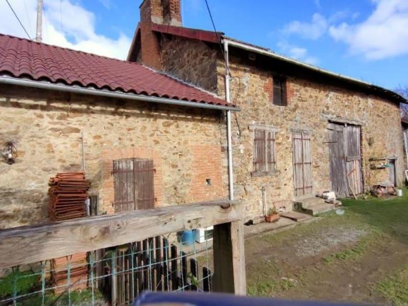 Vente maison / villa La coquille 70000€ - Photo 1