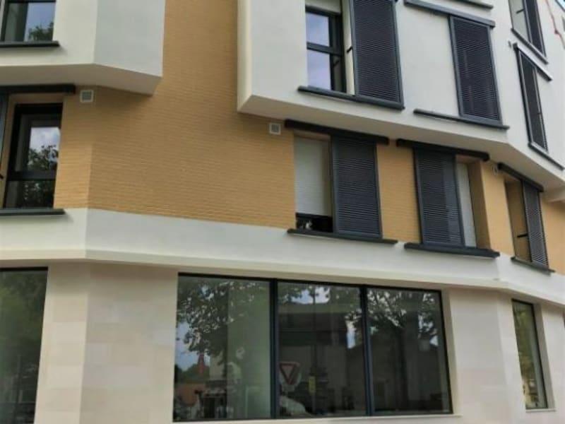 Vente appartement Antony 420000€ - Photo 1