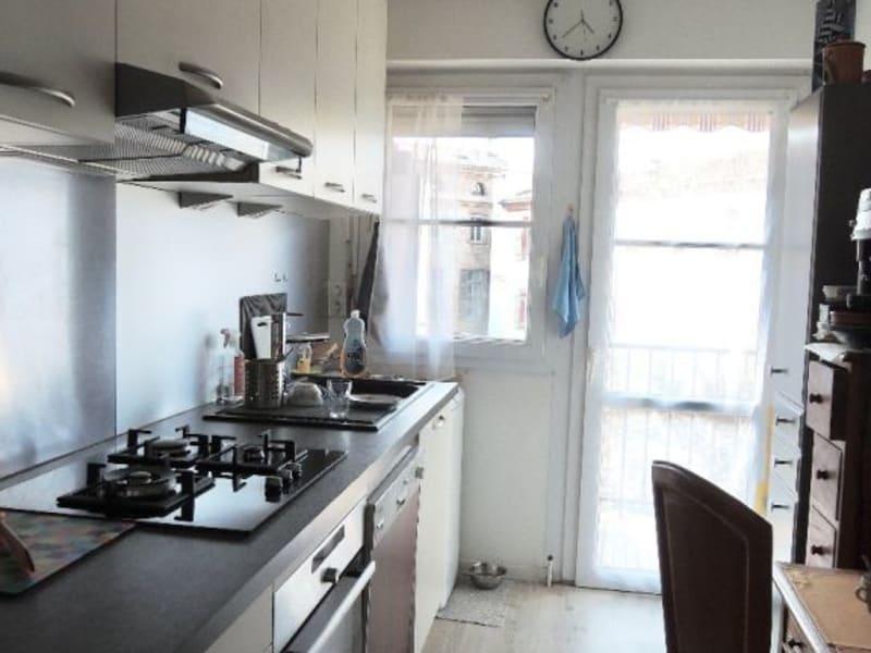 Vente appartement Toulouse 550000€ - Photo 3