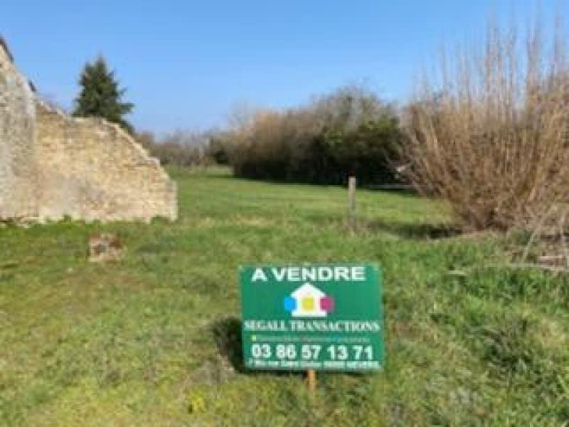 Vente terrain St aubin les forges 22000€ - Photo 1