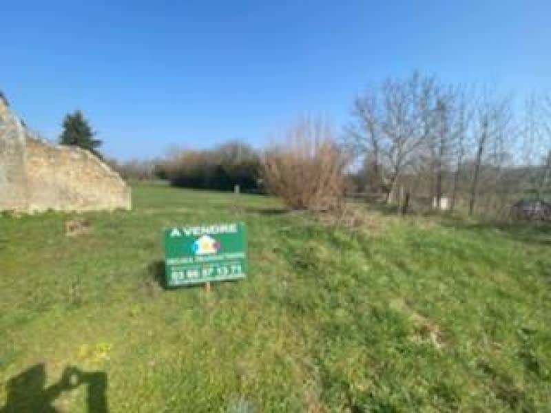 Vente terrain St aubin les forges 22000€ - Photo 2
