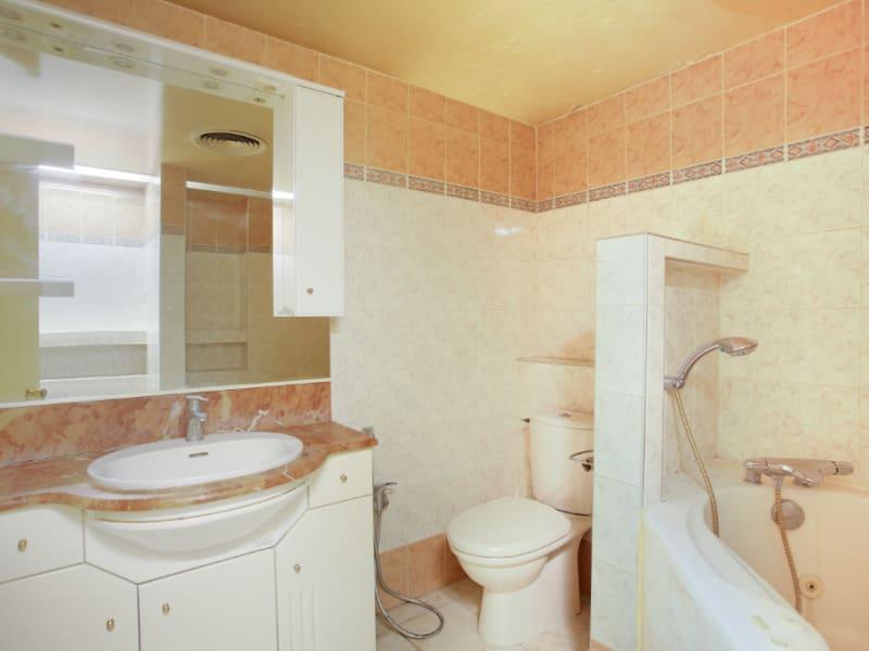 Sale apartment Paris 16ème 1840000€ - Picture 11