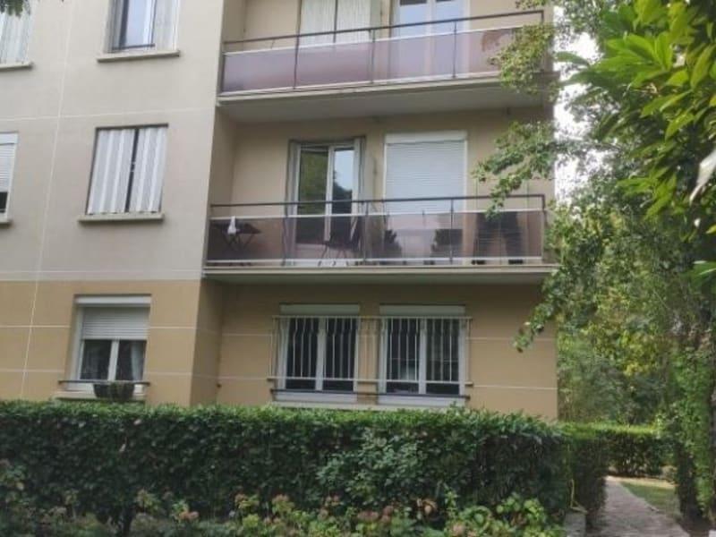 Rental apartment St maur des fosses 1300€ CC - Picture 1
