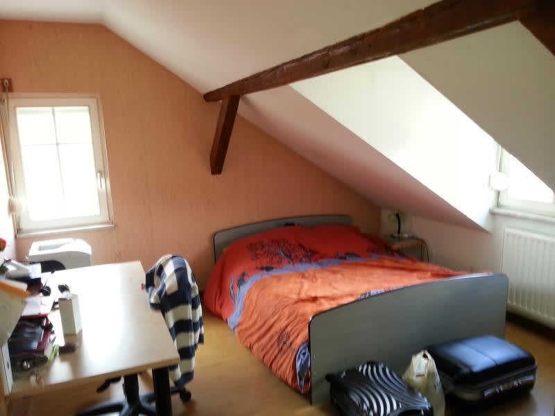 Location appartement Strasbourg 598,57€ CC - Photo 4