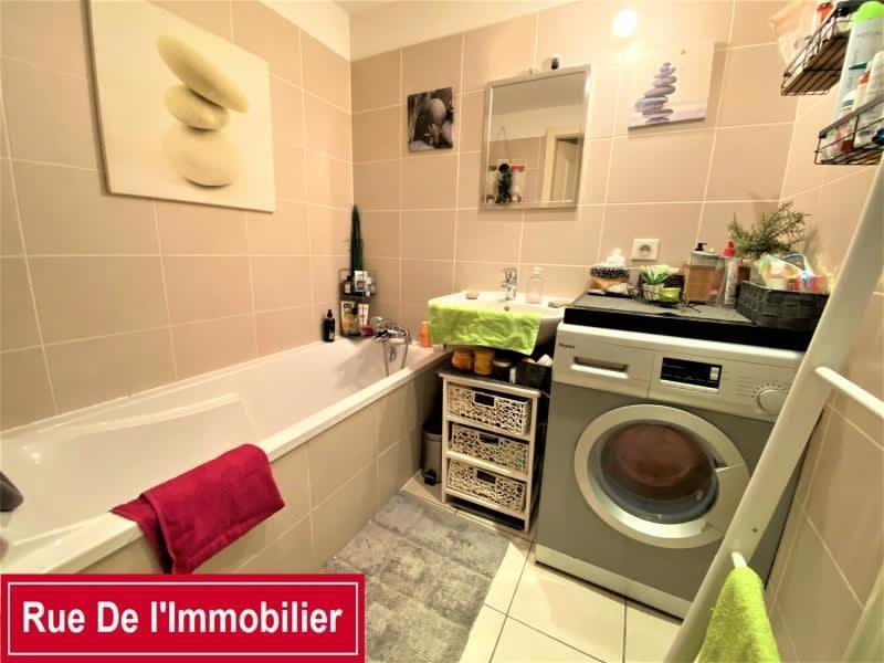 Vente appartement Dettwiller 106000€ - Photo 5