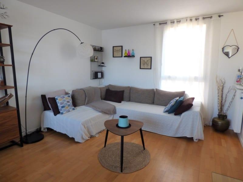 Vente appartement Cugnaux 222600€ - Photo 2