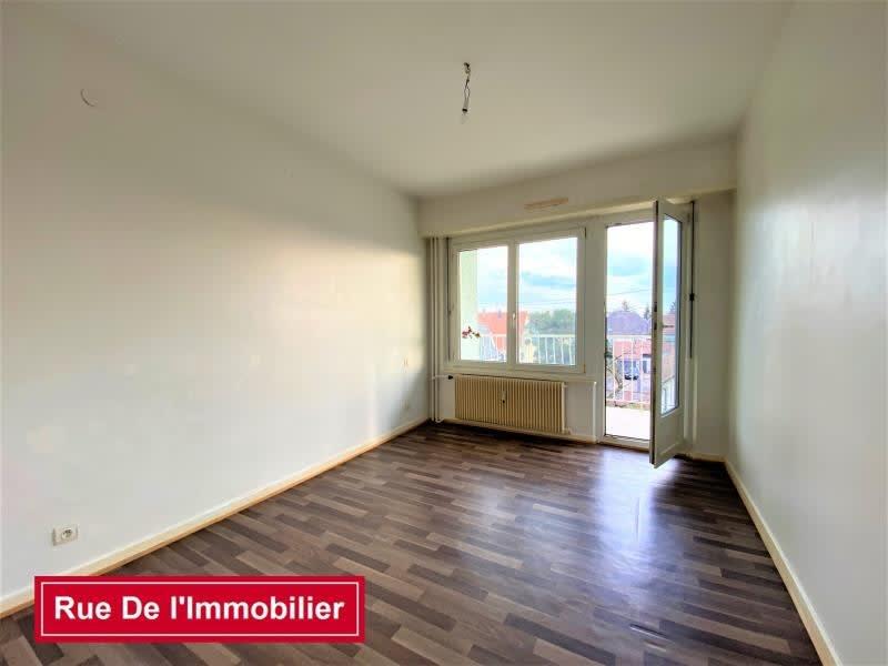 Sale apartment Haguenau 139100€ - Picture 6