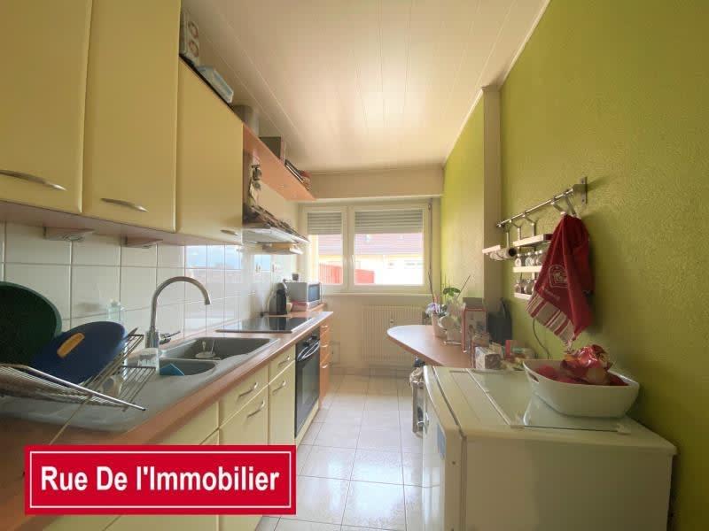 Sale apartment Haguenau 125500€ - Picture 4