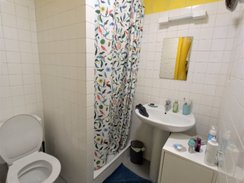 Location appartement Rennes 460€ CC - Photo 4