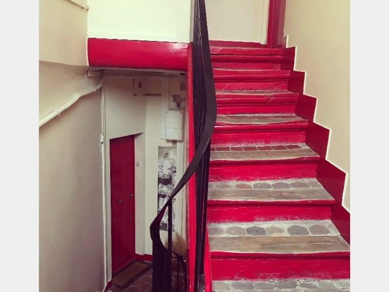 出售 公寓 Paris 5ème 295000€ - 照片 9