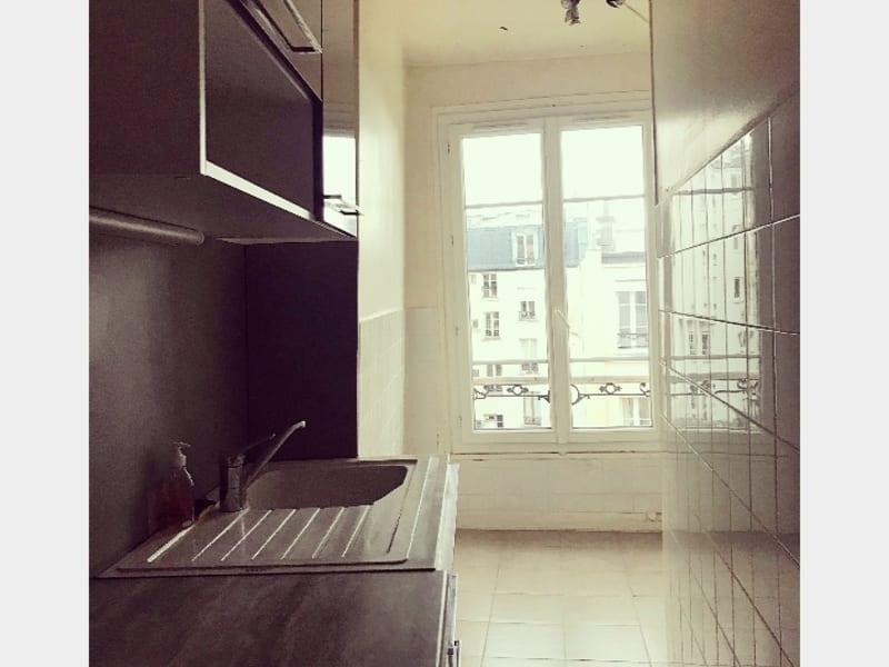 出售 公寓 Paris 5ème 295000€ - 照片 10