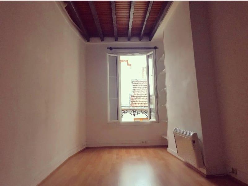 出售 公寓 Paris 5ème 295000€ - 照片 11