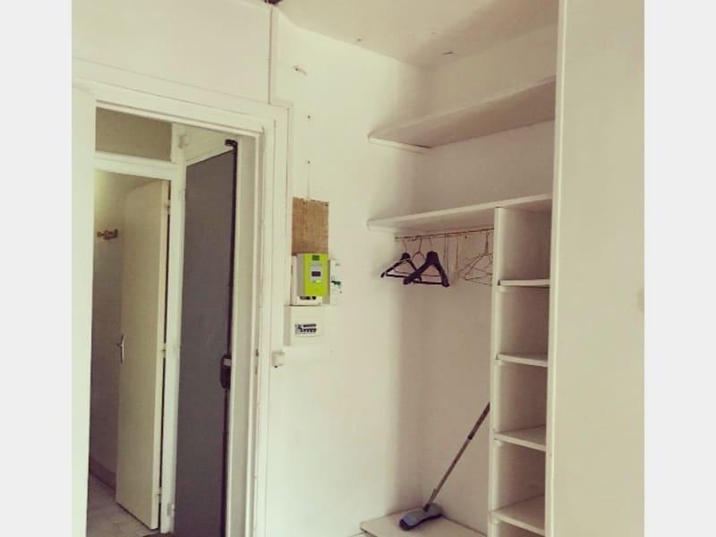 出售 公寓 Paris 5ème 295000€ - 照片 15