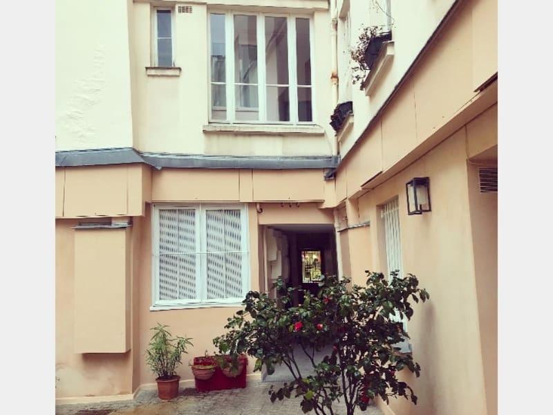 出售 公寓 Paris 5ème 295000€ - 照片 16