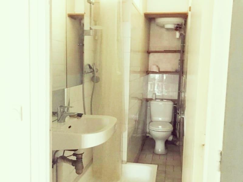 出售 公寓 Paris 5ème 295000€ - 照片 17