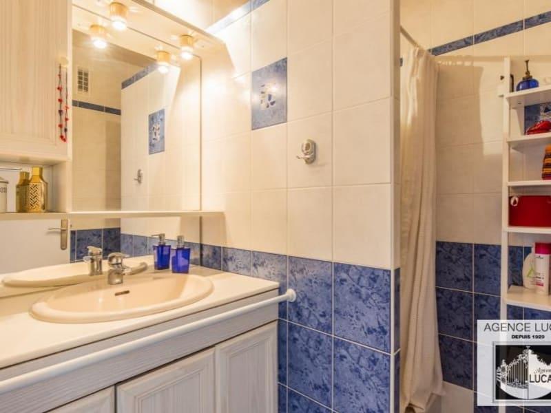 Sale apartment Verrieres le buisson 260000€ - Picture 9
