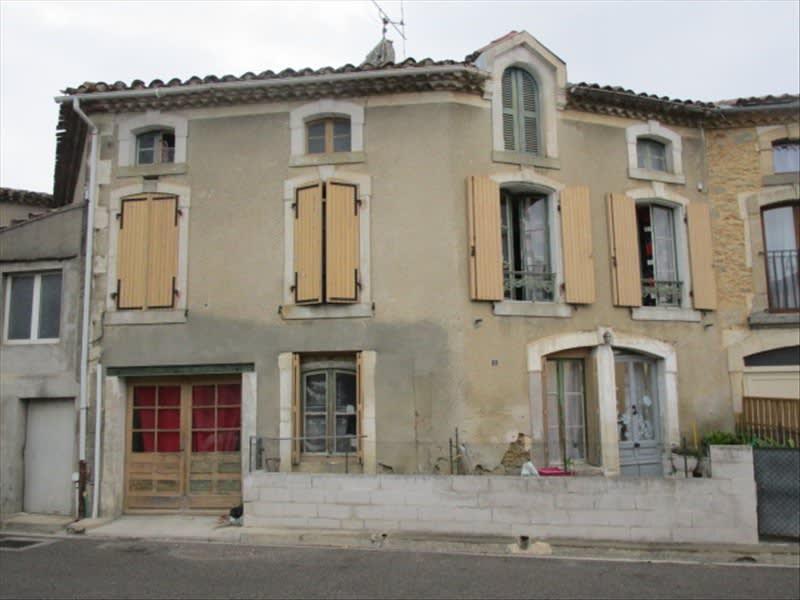 Vente maison / villa Carcassonne 88000€ - Photo 14