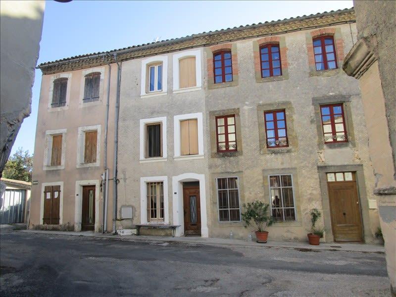 Vente maison / villa Carcassonne 79900€ - Photo 10