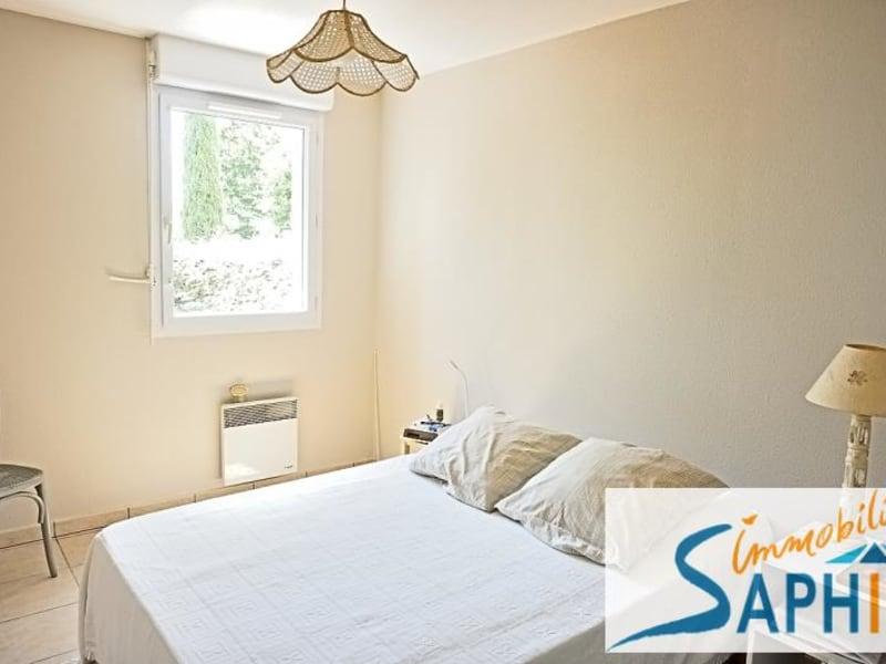 Sale apartment Cugnaux 116600€ - Picture 6