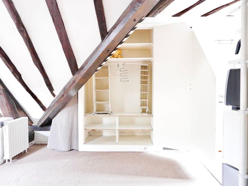 Vente appartement Paris 7ème 589000€ - Photo 5