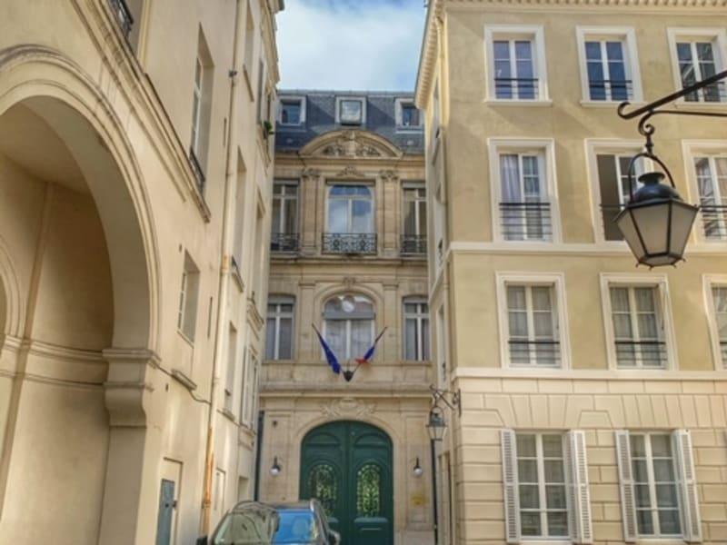 Vente appartement Paris 7ème 589000€ - Photo 10