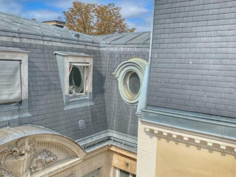Vente appartement Paris 7ème 589000€ - Photo 11