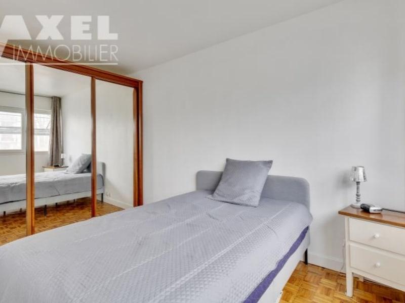 Vente appartement Bois d arcy 252000€ - Photo 6