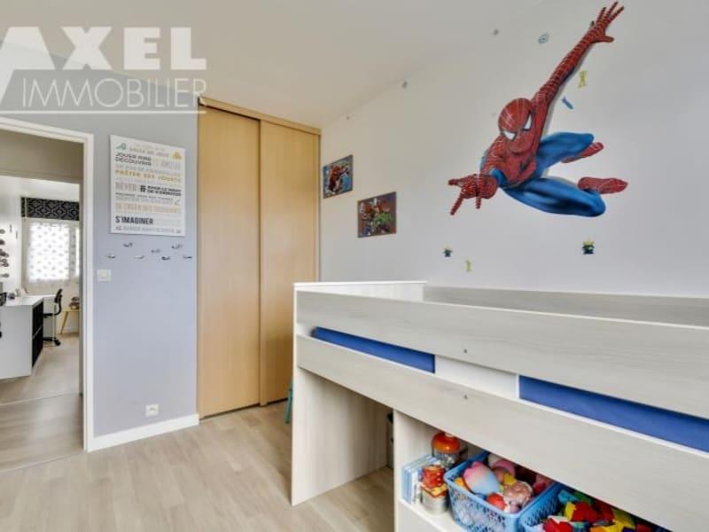 Vente appartement Bois d arcy 252000€ - Photo 7