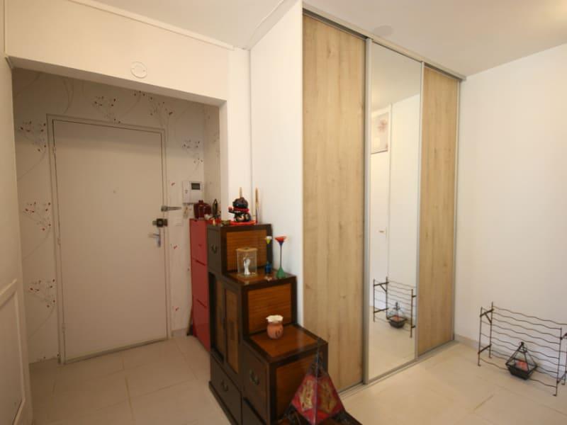 Venta  apartamento Talence 199000€ - Fotografía 4