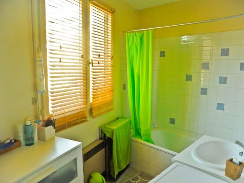 Location appartement Toulouse 646,29€ CC - Photo 5