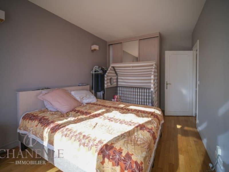 Vente appartement Vincennes 650000€ - Photo 4