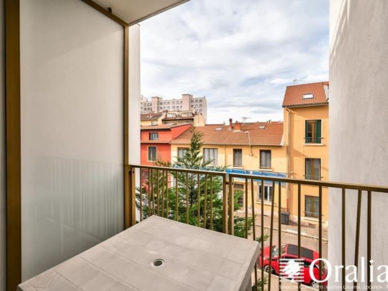 Vente appartement Lyon 7ème 245000€ - Photo 4