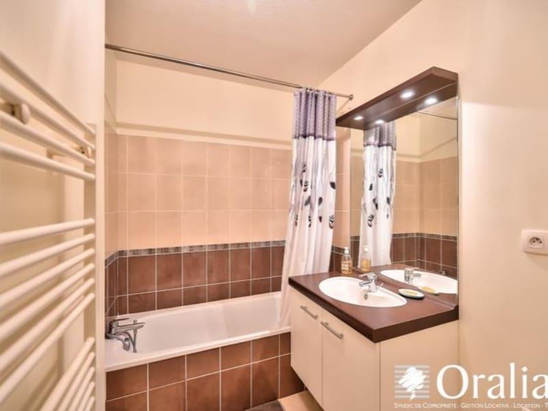 Vente appartement Lyon 7ème 245000€ - Photo 5