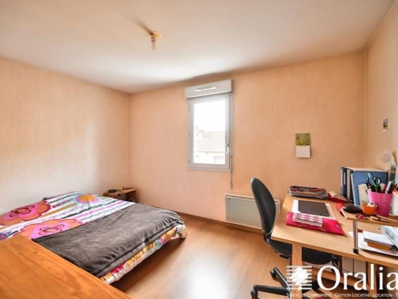 Vente appartement Lyon 7ème 245000€ - Photo 6
