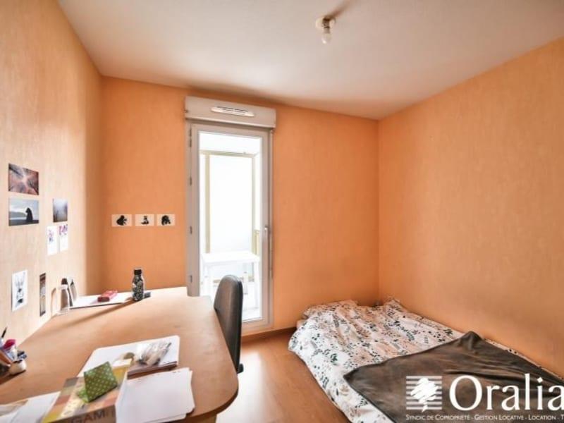 Vente appartement Lyon 7ème 245000€ - Photo 7