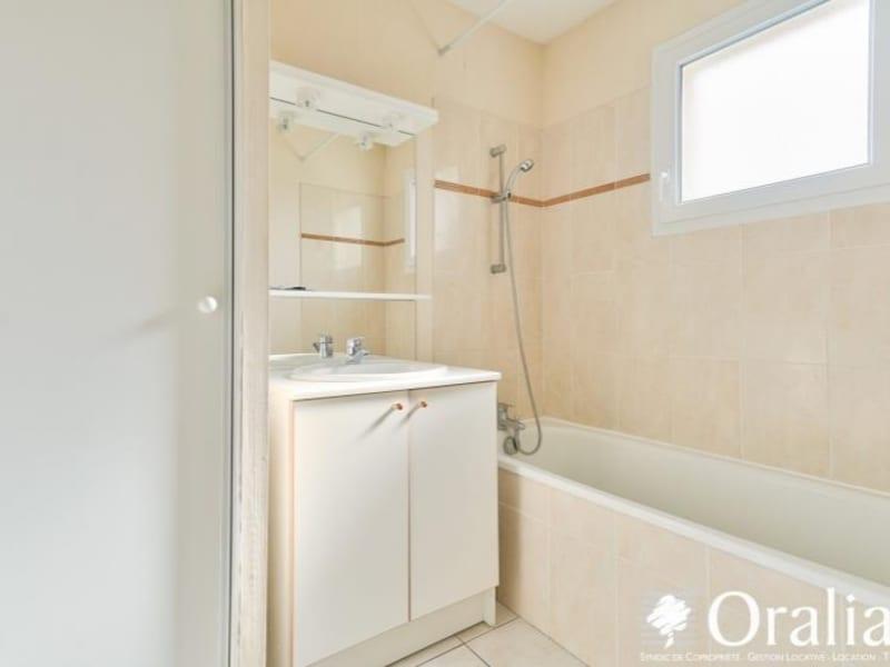 Vente appartement Toulenne 97200€ - Photo 7