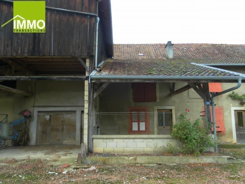 Vente maison / villa Brainans 60000€ - Photo 1
