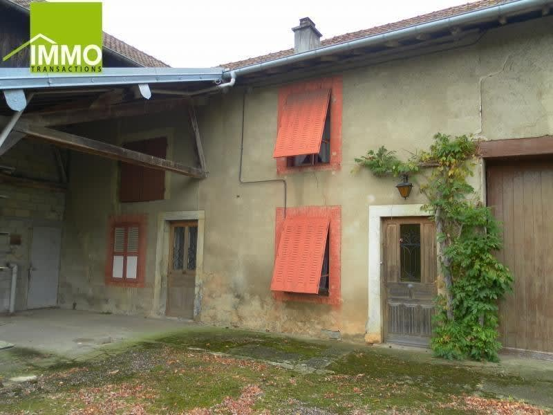Vente maison / villa Brainans 60000€ - Photo 2