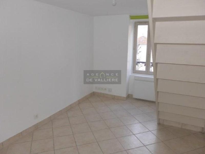 Location appartement Nanterre 690€ CC - Photo 2