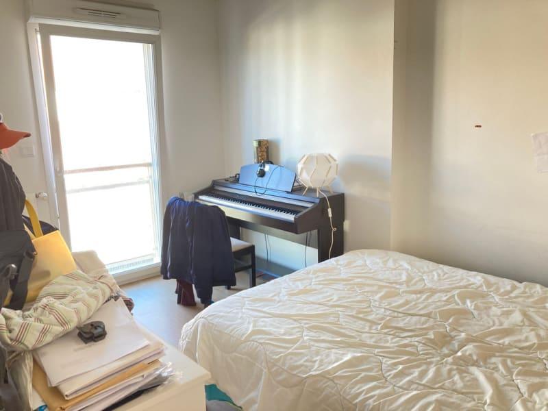 Venta  apartamento Nantes 255600€ - Fotografía 6