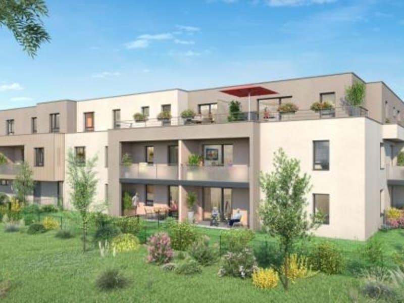 Vente appartement Dorlisheim 220000€ - Photo 3